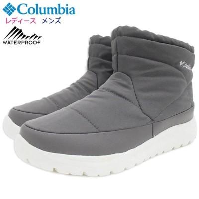 コロンビア ブーツ Columbia レディース & メンズ スピンリール ミニ ブーツ ウォータープルーフ オムニヒート Charcoal(YU0277-030)