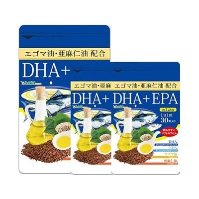 シードコムス 亜麻仁油 エゴマ油配合 DHA+EPA サプリメント 約5ヶ月分 150粒 青魚