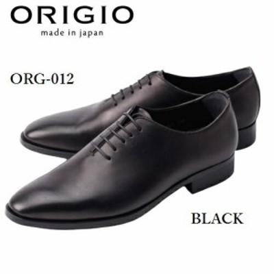 【 送料無料 】ビジネスシューズ 本革 オリジオ ORIGIO  靴 紳士靴 革靴 メンズ シューズ