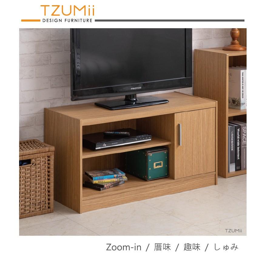 TZUMii 職人加厚-單門二格電視櫃