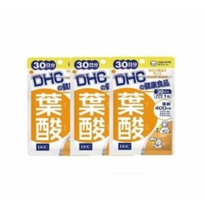 送料無料 DHC dhc ディーエイチシー【3パック】 DHC 葉酸 30日分×3パック (90粒)dhc ビタミンB 葉酸 サプリメント 人気 ランキング サ