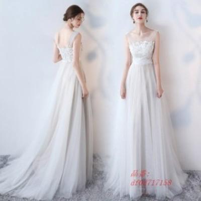 パーティードレス 白 ホワイト ウエディングドレス 結婚式 二次会 発表会成人式 レース Aライン ロングドレス ノースリーブ チュール リ