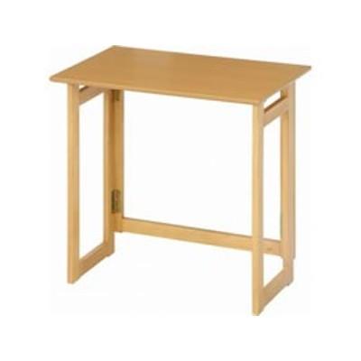 不二貿易/フォールディングテーブル ミラン ナチュラル/10880