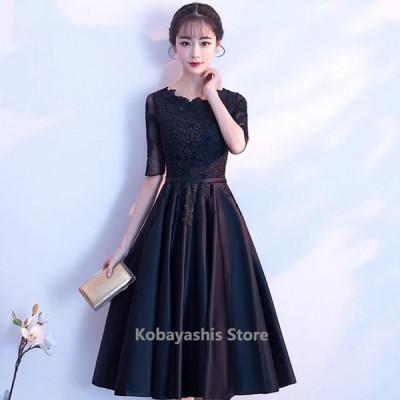 ミディアム丈ドレス黒ブラックイブニングドレスサテン20代30代40代Aラインパーティードレスミモレ丈結婚式二次会ドレス5分袖