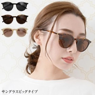 サングラス UV400 【ゆうメール便送料無料】サングラス レディース sunglass 眼鏡 メガネ アイウェア UV400 UVカット 紫外線対策 UV対策(