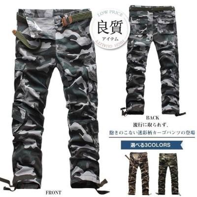 パンツ メンズ スキニー  カーゴパンツ ジーンズ カラースキニーパンツ 迷彩 迷彩柄パンツ メンズ シンプル ZOKO