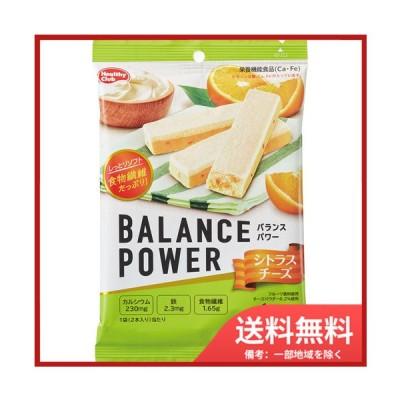 【メール便送料無料】ヘルシークラブ バランスパワー シトラスチーズ 6袋(12本)入