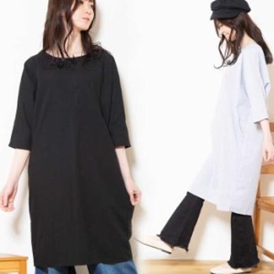 大きいサイズ レディース ビックTシャツワンピース ロング丈 無地 秋新作 韓国ファッション  予約商品/0321