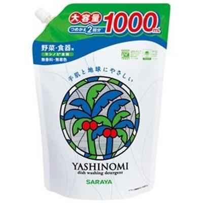ds-2171040 (まとめ)サラヤ ヤシノミ洗剤 つめかえ用 1000ml【×10セット】 (ds2171040)