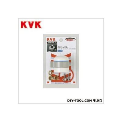 KVK EXハンドル PZK1EX-2 1