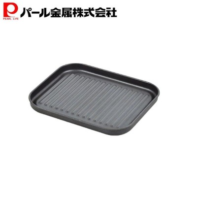 パール金属 ベイクウェア ブラック 幅25.5×奥行21.5×高さ2cm ふっ素加工 オーブントースター用プレート こんがりシェフ HB-3739