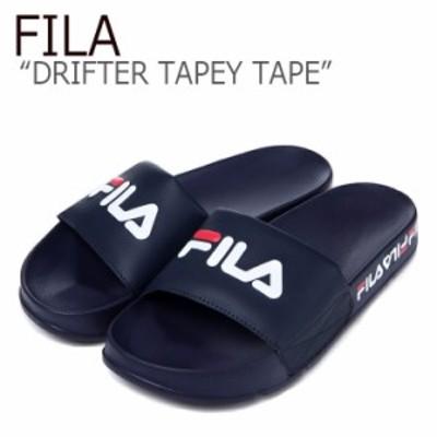 フィラ サンダル FILA メンズ レディース DRIFTER TAPY TAPE ドリフター テーピーテープ NAVY ネイビー FS1SLB1002X シューズ