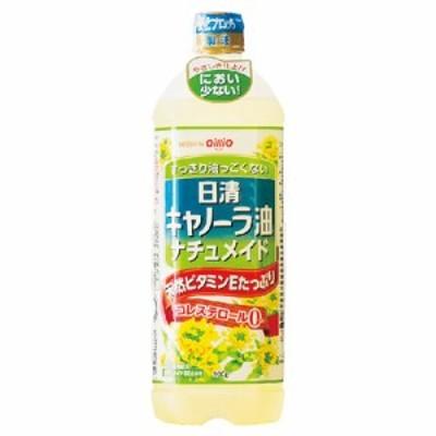 日清オイリオ キャノーラ油ナチュメイド 900g まとめ買い(×8) 4902380188834(dc)
