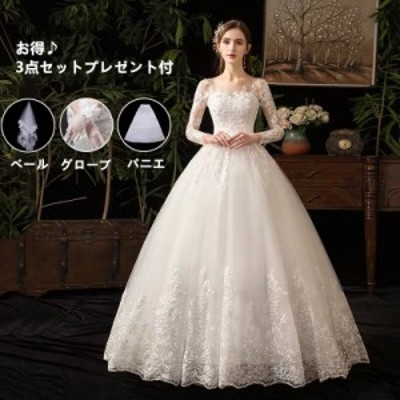 SALL レース ウェディングドレス  Aライン 長袖 9分丈袖 オフショルダー 白 大きいサイズ オーダーサイズ可 3点セット付 H006a