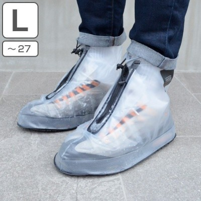 FROGU フロッグ シューズカバー 防水 Lサイズ 〜27cm FROGU フロッグ ( レインシューズ レインブーツ 靴カバー )