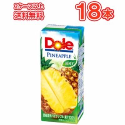雪印 メグミルク Dole パイナップル 100%【200ml×18本入】 紙パック  〔ドール 果汁100% フルーツジュース パイナップルジュース