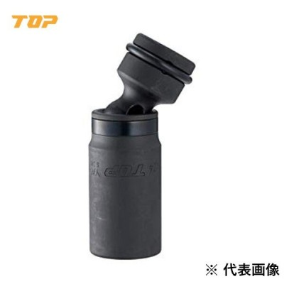 TOP トップ工業 インパクト用ユニバーサルソケット 差込角12.7mm PUS-424