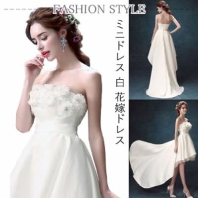 花嫁ドレス ウェディングドレス  ブライダルウェア ミニ パーティードレス ヘッドドレス 司会ドレス