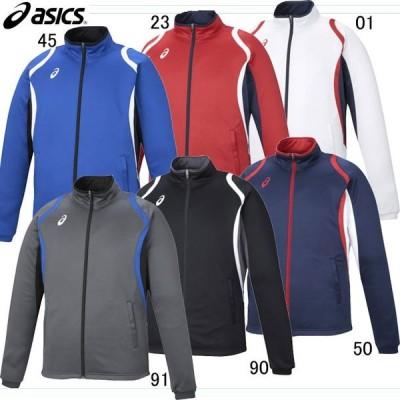 デコトレーニングジャケット【asics】アシックス トレーニングウェア18FW(XAT12D)