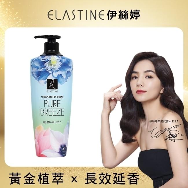 Elastine永恆珍愛奢華香水洗髮精600ml