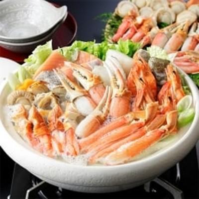【北海道】厳選 海鮮カニ鍋セット 鮭 鱈 ホタテ 蟹 エビ(約4-5人前) 497