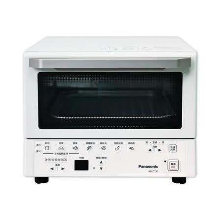【Panasonic國際牌】9公升智能烤箱 NB-DT52