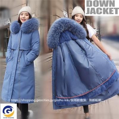 中綿ダウンコート中綿ジャケット冬用ロング丈ファイクファーレディース暖かいアウターファー付フード防風防寒厚手