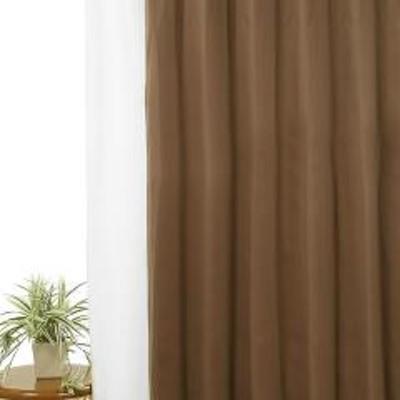 遮光カーテン 防炎 1級 日本製 100×135cm 2枚 ブラウン
