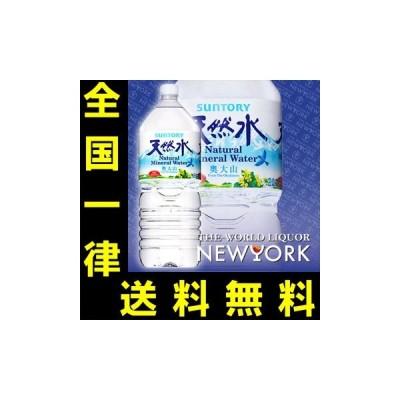 送料無料 サントリー 天然水(奥大山) 2000ml(2L)ペットボトル(1ケース/6本入り)