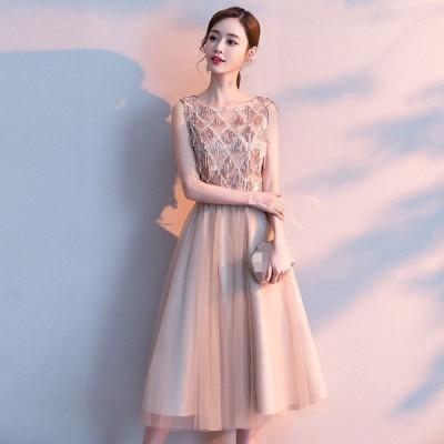 パーティードレス 大人 ピアノ 発表会 ノースリーブ フォーマル 結婚式 ドレス Aライン ワンピース ミモレ丈 大人 上品 エレガント イブニングドレス
