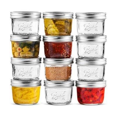 Ball Mason Jars 4 oz 12 Pack Mini Mouth Jelly Jars With Airtight lids and B