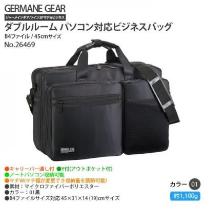 ビジネスバッグ キャリーバー固定・Y付・マチW対応 ノートパソコン収納機能付 B4ファイル/45cmサイズ 黒色 26469