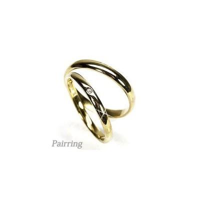 k18 ペアリング マリッジ 一粒石 ダイヤ 天然ダイヤモンド K18イエローゴールド 結婚指輪