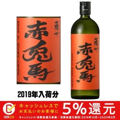 赤兎馬 玉茜 25度 720ml せきとば たまあかね 芋焼酎 濱田酒造 鹿児島県