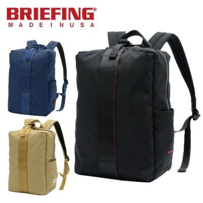 ブリーフィング BRIEFING レッドライン RED LINE リュックサック デイパック バックパック ビジネスリュック URBAN GYM PACK S brl191p01 メンズ レディース