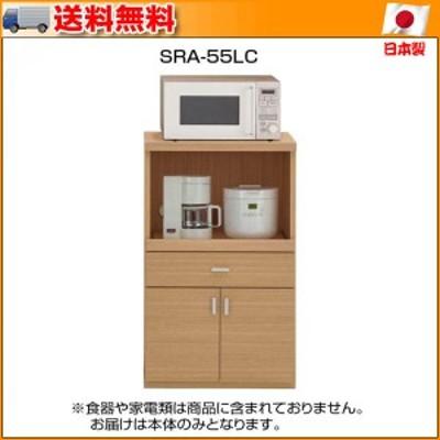 スマートキッチンシリーズ レンジカウンター SRA-55LC エリーゼアッシュ ▼台所用品をスッキリ収納できる家具です