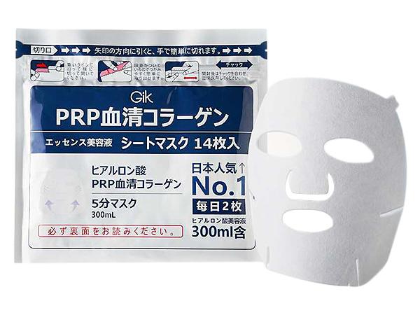 GIK~血清面膜300ml(14枚入)【D666800】