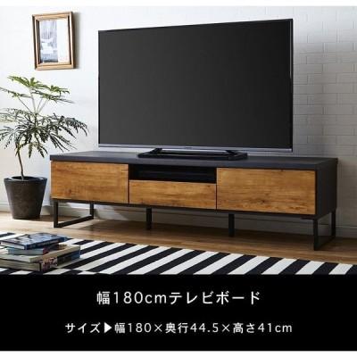 送料無料 エイト 180cm幅 TVボード テレビボード アイアン スチール 日本製 国産 職人 引出し 大川家具 男前家具
