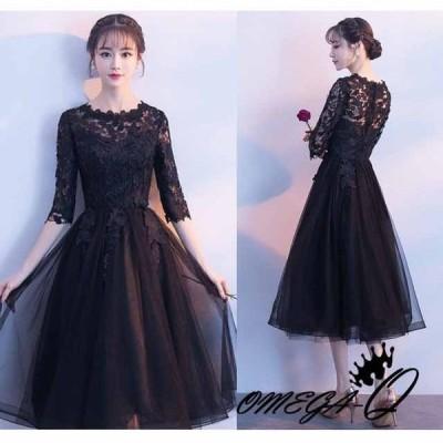 パーティードレス 上品ドレス 袖あり 大人 ウエディングドレス レース 大きいサイズ お呼ばれ 二次会 披露宴 結婚式 X0032