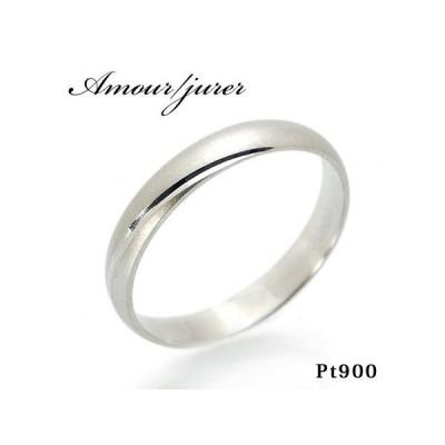 Amour(アムール)/jurer リング プラチナ900 ギフト プレゼント