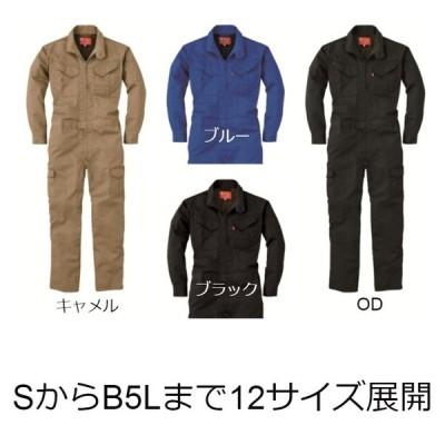 つなぎ 作業服 メンズ 送料無料 長袖ツナギ GE-627