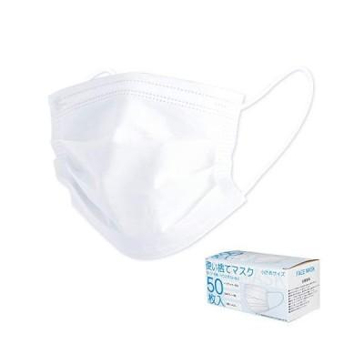[キョウエツ] マスク 50枚 小さめ 使い捨てマスク 50枚入 不織布マスク 50枚 100枚 200枚 女性用 こども用 (50)