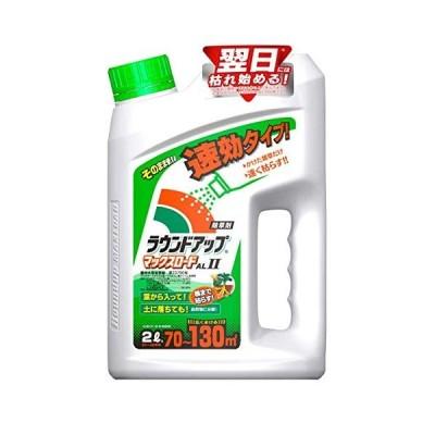 日産化学 除草剤 シャワータイプ ラウンドアップマックスロードALII 2L 速効タイプ
