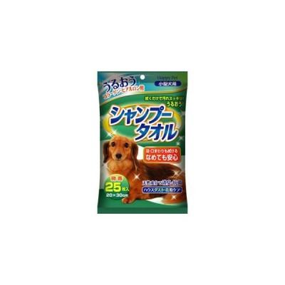 アース シャンプータオル 小型犬用 微香 25枚入