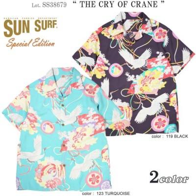 SS38679 サンサーフ スペシャルエディションTHE CRY OF CRANE (SUN SURF)