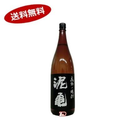 送料無料 泥亀 麦 20度 大島酒造 1.8L瓶
